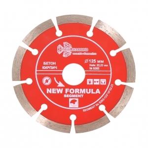 disk-almaznyj-otreznoj-segmentnyj-125-10-22-23-mm