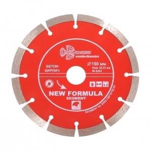 disk-almaznyj-otreznoj-segmentnyj-150-10-22-23-mm