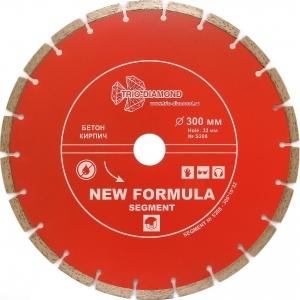 disk-almaznyj-otreznoj-segmentnyj-300-32-perekhodnoe-kolco-na-25-4-mm