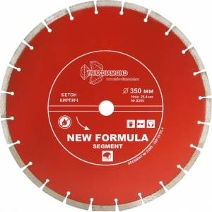 disk-almaznyj-otreznoj-segmentnyj-350-25-4-mm