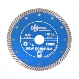 disk-almaznyj-otreznoj-turbo-150-10-22-23-mm