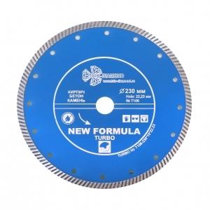 disk-almaznyj-otreznoj-turbo-230-10-22-23-mm