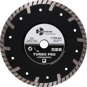 disk-almaznyj-otreznoj-turbo-glubokorez-230-10-22-23-mm