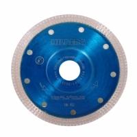 Диск алмазный отрезной Hilberg Ультра тонкий турбо X тип 125*10*22,23*1,22 мм
