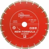 Диск алмазный отрезной сегментный 250*10*32 (переходное кольцо на 25,4 мм)