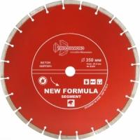 Диск алмазный отрезной сегментный 350*25,4 мм