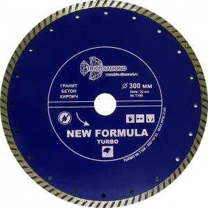 Диск алмазный отрезной Турбо 350*25,4 мм